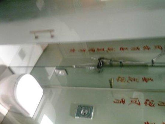 Hotel Santo Domingo Madrid: bagno seconda camera