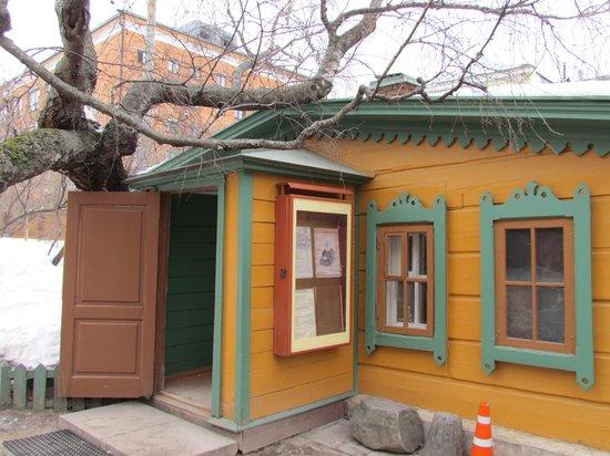 L. Tolstoi's Khamovniki Memorial Estate: Сергей