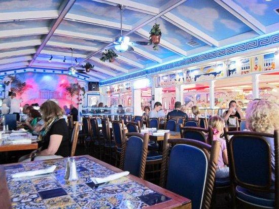Hellas Restaurant : Restaurant overview
