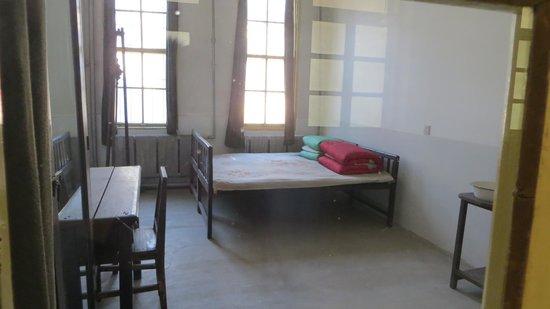 Fushun War Criminal Management Historic Site: Una de las celdas