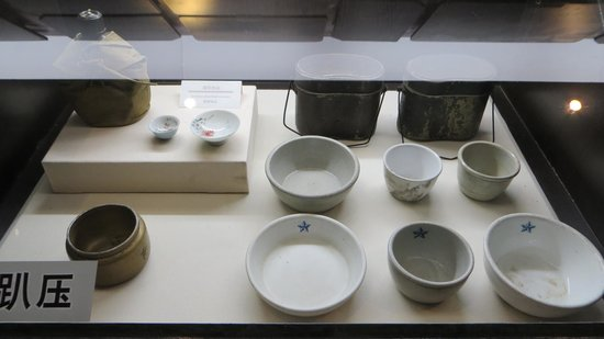 Fushun War Criminal Management Historic Site: materiales conservados
