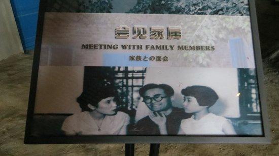 Fushun War Criminal Management Historic Site: Foto