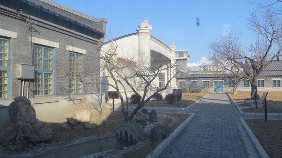 Fushun War Criminal Management Historic Site: Auditorio externo