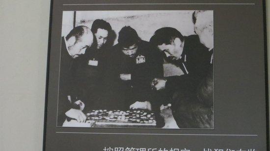 Fushun War Criminal Management Historic Site: Una de las tantas fotos que se encuentran en el recinto