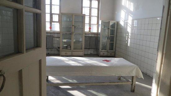 Fushun War Criminal Management Historic Site: Vista parcial de la enfermeria