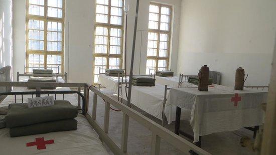 Fushun War Criminal Management Historic Site: Hospital