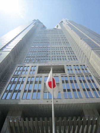 Tokyo Metropolitan Government Buildings: Dall'ingresso principale