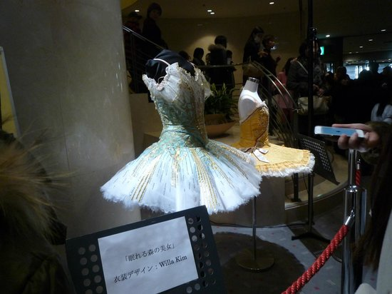 Cerulean Tower Tokyu Hotel : くるみ割り人形の衣装
