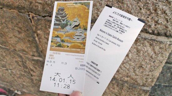 Osaka Castle : Admission tickets
