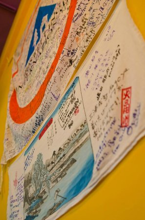 Penghu Moncsor International Youth Hostel: good hostelling
