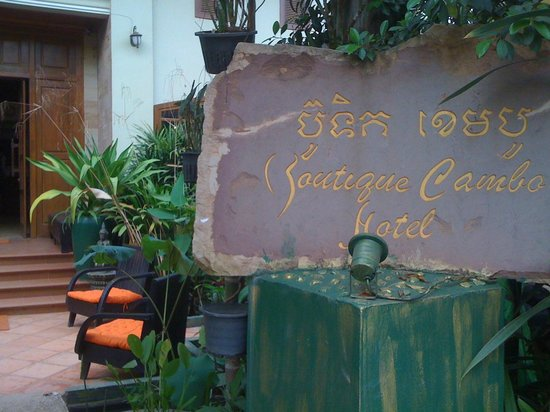 Boutique Cambo Hotel : Entrance