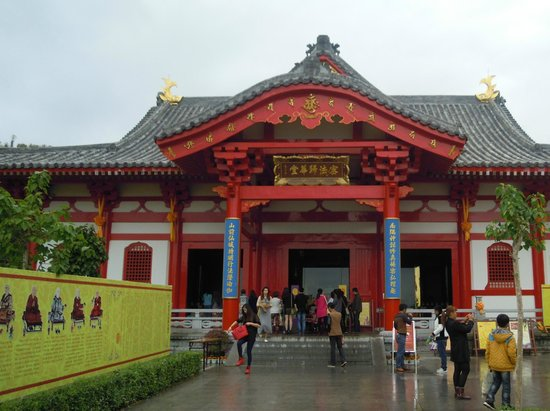 Nanshan Cultural Tourist Area : feb 2014