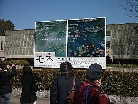 National Museum of Western Art: 企画展の看板(モネ)