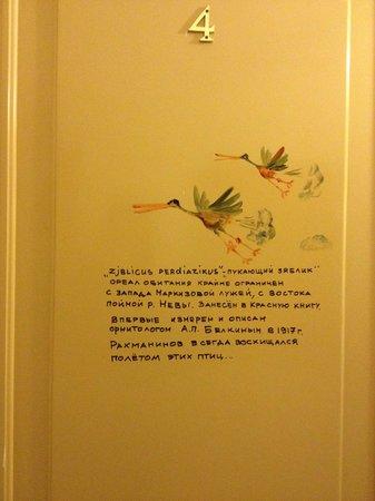 Rachmaninov Art-Hotel: № 4 лучший! )