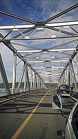 San Juanico Bridge: the bridge
