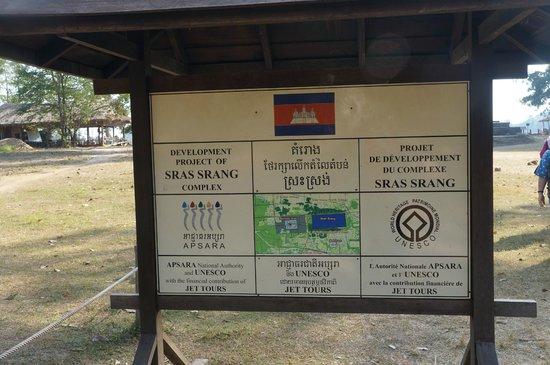 """Srah Srang le """"bassin des Ablutions"""""""