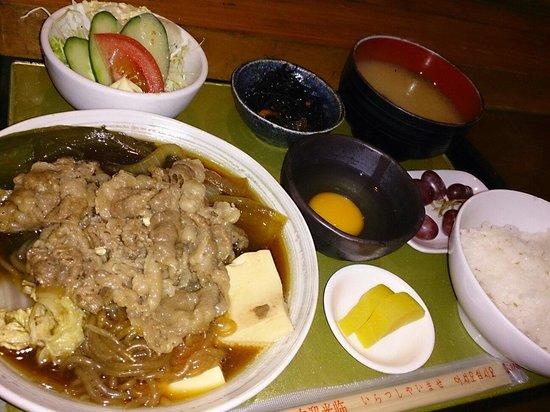 Seryna Japanese Restaurant : Sukiyaki Set
