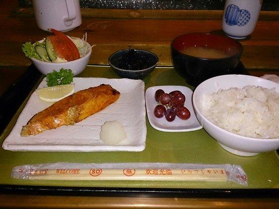 Seryna Japanese Restaurant : Grilled Salmon Set