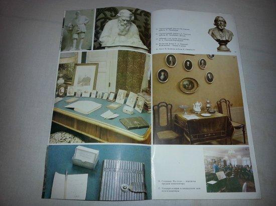 Rimsky-Korsakov Museum: Буклет с 25-летней историей, 1989 года издания