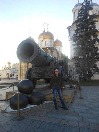 Moskauer Kreml: МОСКВА.КРЕМЛЬ