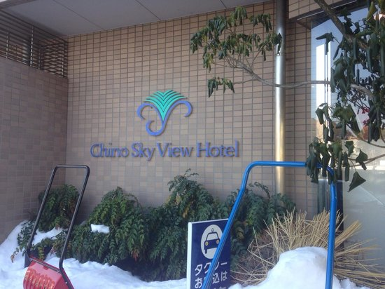 Chino Sky View Hotel: 入り口