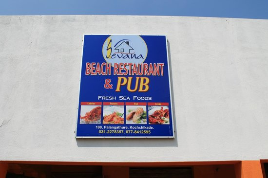 Sevana Beach Restaurant And Pub: Logo
