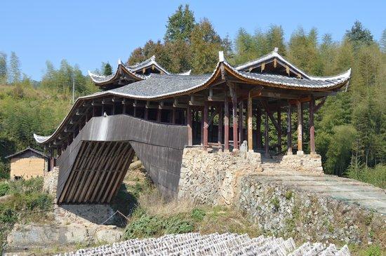 Wenxing Bridge