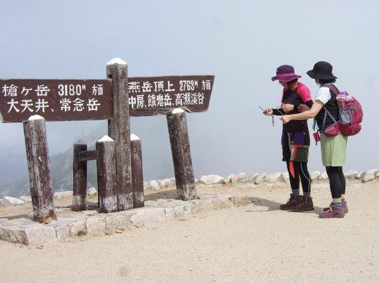 Mt. Tsubakuro: 20130914-5