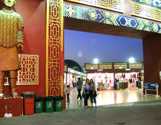 how to go to global village