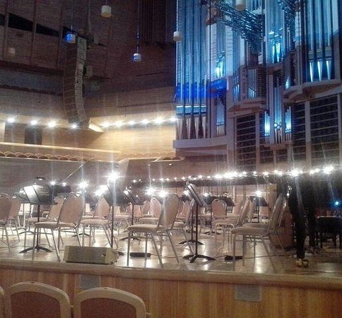 Moscow International House of Music: Московский Дом Музыки/ Светлановский Зал