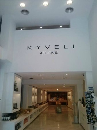 Attica, Grécia: welcome to KYVELI ATHENS