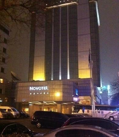 Novotel Beijing Peace: 王府井からとても近いホテルで立地条件抜群