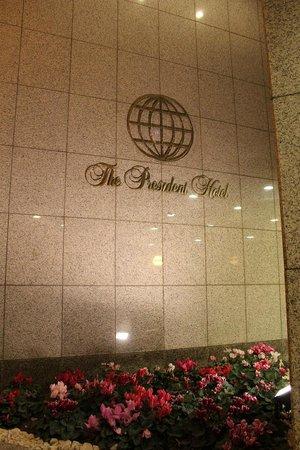 Best Western Plus The President Hotel: Вход в отель