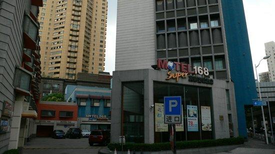 モーテル 168 上海 ウエスト ヤンアン ロード イン, ホテル正面