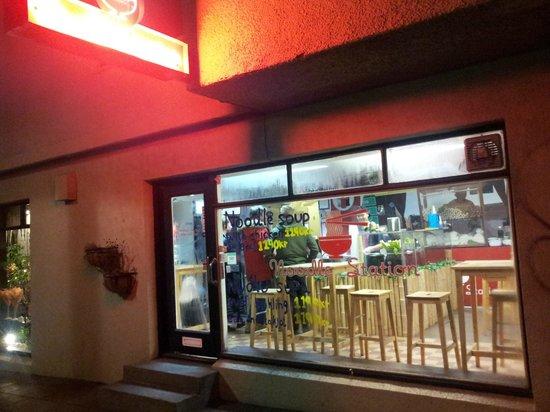 Noodle Station: shop front