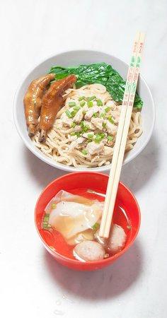 Nokin Chicken Noodle & Yamien