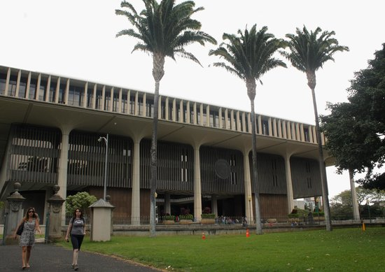 Hawaii State Capitol: Back entrance