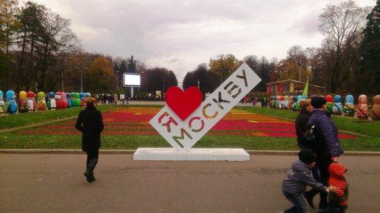 Sokolniki Park: I <3 Moscow