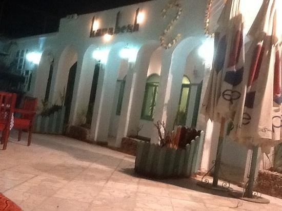 Kanabesh Hotel Naama Bay: Restaurant