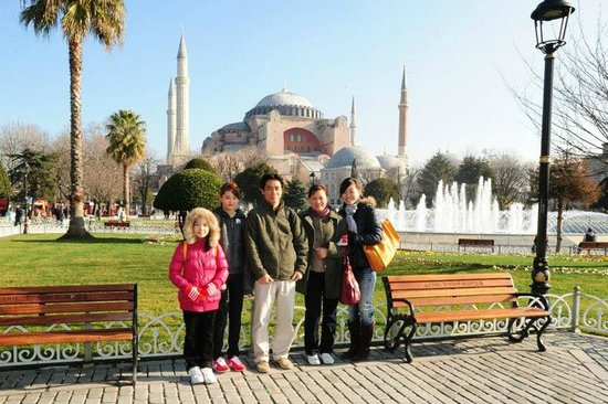 Chora Travel Day Trips: Blue mosque
