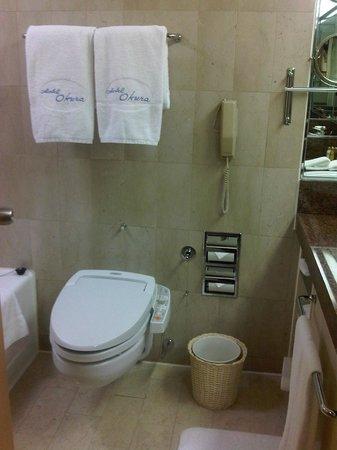 Hotel Okura Tokyo : Toilet
