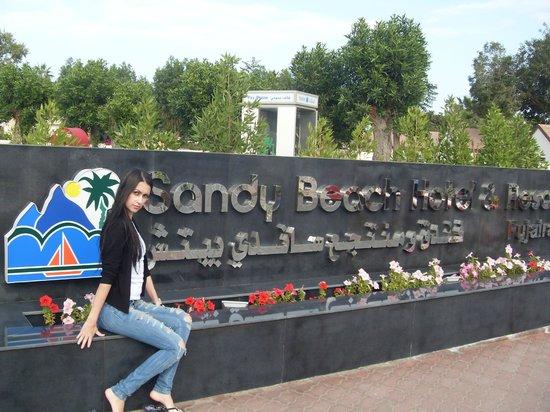 Sandy Beach Hotel & Resort : отель