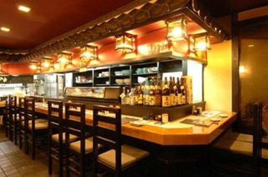 Ueno Touganeya Hotel: Japanese style restaurant