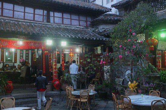 MeiZi Jing Restaurant