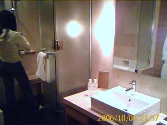 Hyatt Regency Kyoto: Separate bath and shower