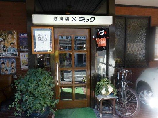 Mik: お店の入口