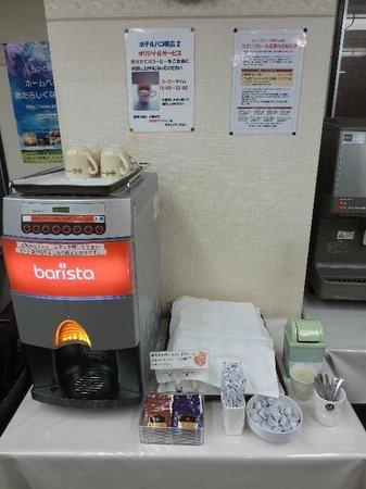 Hotel Paco Obihiro 2 : 7 ウェルカム珈琲のサービス