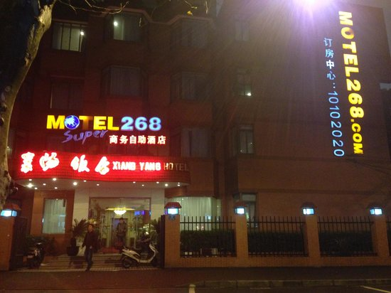 Motel 268 (Shanghai Xiangyang North Road): night time at the oasis