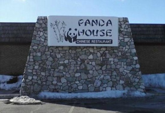 Panda House Chinese Restaurant: Front of Restaurant