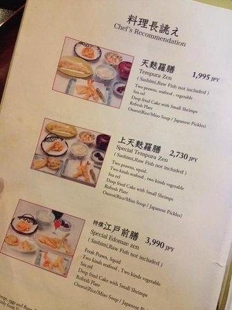 Shinjuku Tsunahachi So-honten: English set lunch Menu!